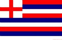 STRIPED ENSIGN (RED BLUE & WHITE) - 5 X 3 FLAG